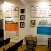 Izba Pamięci Karola Lipińskiego w Radzyniu Podlaskim