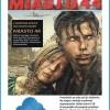 Kino pod chmurką Miasto 44