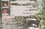 Uroczystość patriotyczno-religijna upamiętniająca pomordowanych i pochowanych na uroczysku Baran