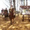 Szlak jeździecki