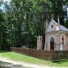 Sanktuarium św. Antoniego