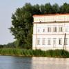 Pałac w Czemiernikach