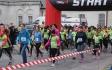 17 Paź. 2016 : IV Edycja Pucharu Lubelszczyzny Nordic Walking
